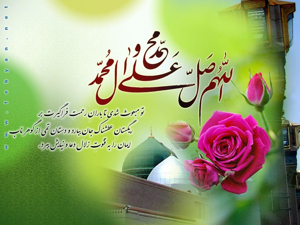 نتیجه تصویری برای عید مبعث مبارک