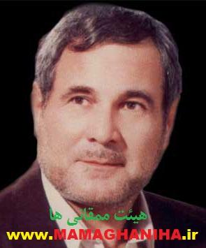 http://mamaghaniha.persiangig.com/image/Salim2.jpg